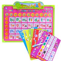 儿童智能早教有声画板 宝宝语音挂图 幼儿发声挂板玩具0.7