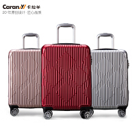 【限时1件5折】卡拉羊拉杆箱新品20寸24寸行李箱万向轮旅行箱男女商务出行密码箱包登机箱CX8618