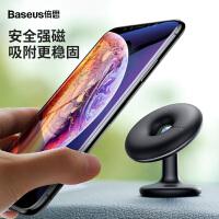 【Baseus倍思】磁吸车载支架 粘贴式 通用手机架中控台手机支架