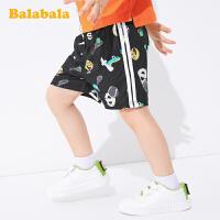 巴拉巴拉童装宝宝短裤儿童夏装男童裤子2020新款织带运动裤透气男