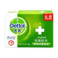 [当当自营] 滴露(Dettol)香皂 健康抑菌除菌 经典松木125g单块装