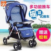 好孩子婴儿车轻便宝宝四轮折叠手推车双向可躺可坐儿童车a513b
