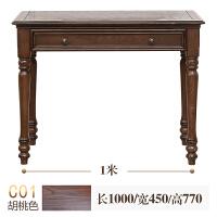 美式乡村梳妆台实木家具 欧式梳妆桌1米小化妆桌凳组合卧室化妆桌 整装
