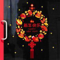 新年快乐店铺玻璃门贴灯笼中国结吊饰贴画春节过年装饰品场景布置 贺岁花环(一个) 中