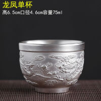 手工鎏银茶杯子 999纯银茶杯功夫主人杯单杯家用陶瓷镶银茶盏茶碗