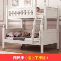 子母床全实木儿童床上下床高低床双层床多功能上下铺