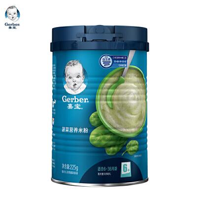 [当当自营]嘉宝 菠菜配方营养米粉225g品质源头 好消化 易吸收 多维营养 助成长