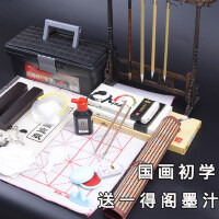 国画工具套装用品全套一得阁墨汁初学者12色18色24色工笔画入门材料收纳箱水墨画小学生儿童中国画颜料