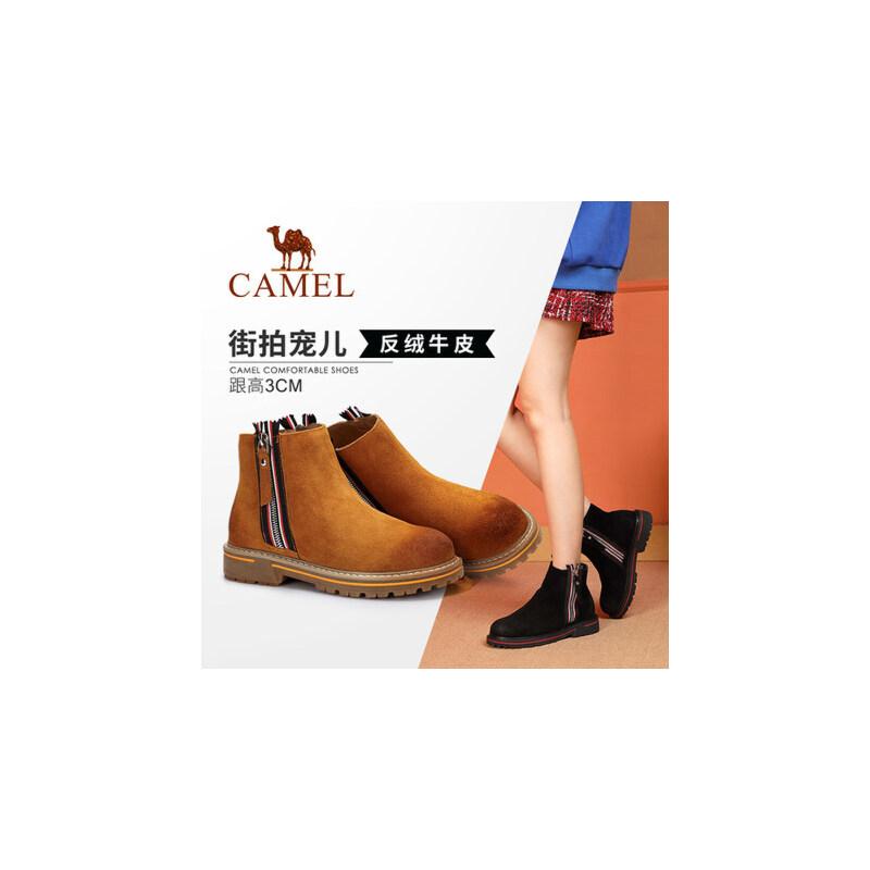 Camel/骆驼2018冬季新款 可爱俏皮个性舒适少女低跟短筒女靴