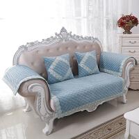 欧式沙发垫垫 冬季沙发巾 防滑 沙发罩