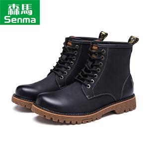 森马马丁靴男士秋季皮靴子男靴高帮雪地男鞋沙漠军靴工装中帮英伦