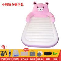 简易木床折叠床双人气垫床加厚充气床垫 家用 双人便携单人充气床简易卡通折叠午休床