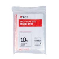 M&G晨光 ARCN8244 10号透明自封袋240*340mm (100个/包)当当自营