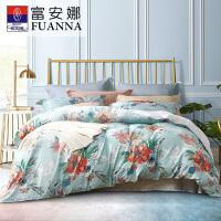 富安娜家纺 四件套纯棉1.8m床田园风床上用品双人全棉床单被套