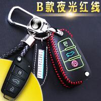?瑞虎3/5 瑞虎7 E3 E5 艾瑞泽3/5/7 风云2 3X 5X钥匙包套?