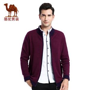 骆驼男装 秋季新款时尚都市男士日常休闲撞色直筒开衫毛衣男