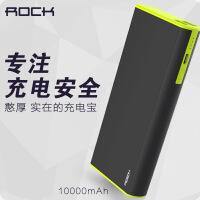 洛克 Rock可乐移动电源10000毫安手机通用一拖二双usb接口2a充电宝