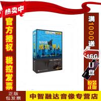 正版包票如何做成功的男人 冯仑 2DVD 2CD 视频音像光盘影碟片