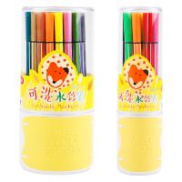 晨光水彩笔套装儿童幼儿园可水洗手绘六角杆细杆水彩笔12色24色36色48色