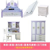 公主床房家具套装 卧室全实木单人床王子公主1.5米欧式小户型 1500mm*1900mm不带