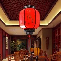 中式福字羊皮吊灯大气阳台茶楼大厅走廊复古吊灯红色喜庆年灯笼