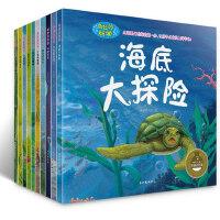 全10册儿童绘本小学生版十万个为什么幼儿版奇妙的科学少儿百科全书0-1-2-3-4-6-9岁宝宝启蒙益智读物幼儿科普恐