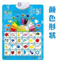 1有声挂图乐乐鱼立体发声语音宝宝幼儿童早教启蒙认知益智玩具