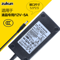 ZUKUN 供应液晶显示屏监控电源5A 安防监控专用电源适配器12V5A