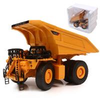 合金工程车模型1:75卡车矿山运输车大型机械金属自卸翻斗车