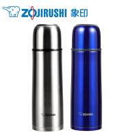 日本象印ZOJIRUSHI不锈钢真空保冷/保温杯/水杯子500mlSV-GR50