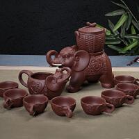 林仕屋紫砂半自动茶具套装 创意防烫泡茶器象茶壶整套功夫茶具CBT5683