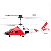 遥控飞机男孩直升飞机战斗机充电耐摔儿童仿真军事航模室内飞机