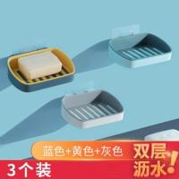 纯色置物架浴室用品肥皂盒吸盘壁挂式肥皂架免打孔皂盒架家用创意沥水便携吸盘香皂盒家居日用生活日用 新升级双层加厚 灰色