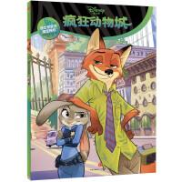 疯狂动物城:不容错过的迪士尼经典官方故事绘本