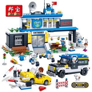 【当当自营】邦宝小颗粒益智拼插积木玩具礼物警察局系列BB7010