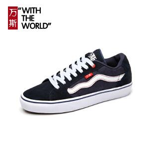 万斯夏季新款低帮男鞋经典款女鞋板鞋学生鞋硫化鞋帆布鞋ws031
