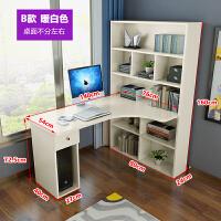 家用电脑桌简约转角台式书桌书柜书架现代台式桌一体学生桌子 高端全封边 B暖白