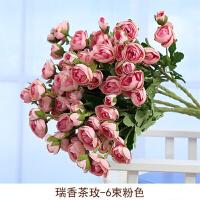 仿真花小茶花玫瑰花束 摆设花装饰花绢花假花长枝小茶玫假花束
