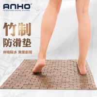 ANHO/安豪 环保竹制拼接 防霉背部防滑 加厚脚垫 卫生间浴室地垫