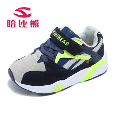 哈比熊童鞋儿童运动鞋秋季男童跑步鞋女童休闲运动鞋