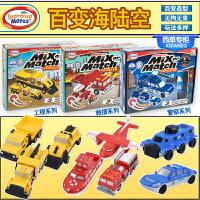 Popular光华百变海陆空 警察救援工程车套装益智磁性拼插积木玩具