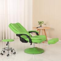 美容椅可躺电脑椅面膜纹绣椅纹眉办公椅多功能沙发椅升降体验椅子 钢制脚旋转升降扶手