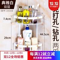 浴室厕所洗手间淋浴房三角架太空铝置物架免打孔卫生间收纳架壁挂
