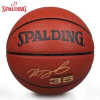 斯伯丁篮球NBA球星签名室内外通用PU防滑耐磨7号标准篮球