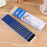 中华8B铅笔绘图铅笔10B学生绘图铅笔12B素描铅笔画笔美术