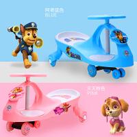 汪汪队立大功(PAW PATROL)儿童扭扭车宝宝溜溜车男女孩1-3-5岁手推助步学步车