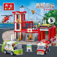 【小颗粒】邦宝儿童拼装玩具6-10岁男女孩益智积木劫持消防车7120