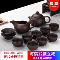 紫砂壶陶瓷功夫茶具套装茶杯家用茶壶整套现代简约粗陶小套景德镇