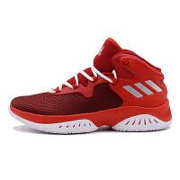adidas/阿迪达斯\男士篮球鞋篮球鞋BY3777
