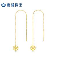 CNUTI粤通国际珠宝 K金耳钉 18K雪花耳链链 约0.71克